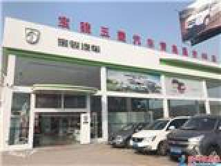青岛晟宇汽车销售服务有限公司胶州分公司