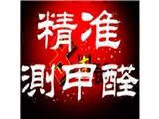 青岛居之安环保科技有限公司