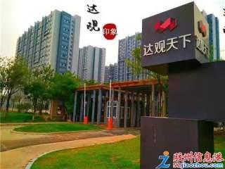 3室/85万/160平米/胶州南部经济开发区,一手新房,160平,套三双卫,85万抢购