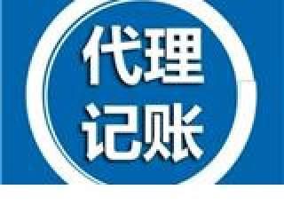 青�u�R���咨�有限公司