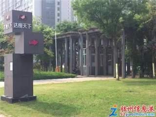 胶州南部经济开发区,一手新房,160平,复式两层,75万抢购