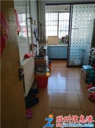 2室/64万/73.7平米/房屋吉售
