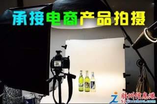 女/37�q/大��/承接�商�a品拍�z