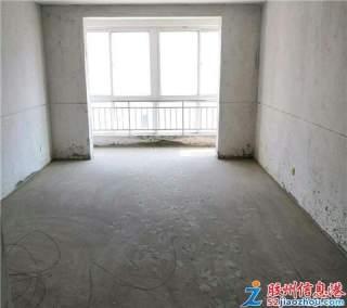 82万/83.64平米/看好房子再议价