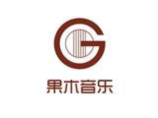 青�u果木文化�l展有限公司