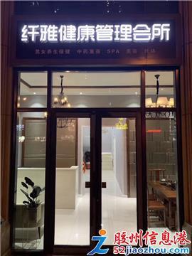 �W�c房/150000元/140平米/�G城朗月�@�T�^房精�b修�щ�器