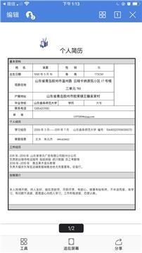 女/30�q/大��/求��k公室文�T后勤人力�Y源等工作